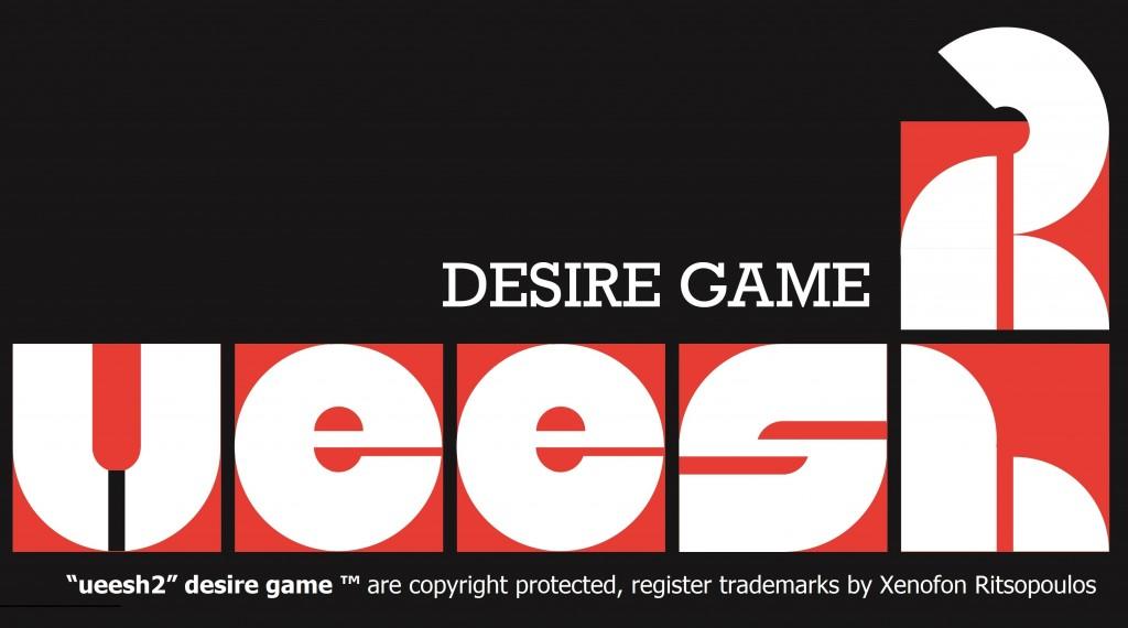 logo C COVER